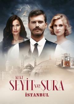 Kurt Seyit ve Şura İstanbul