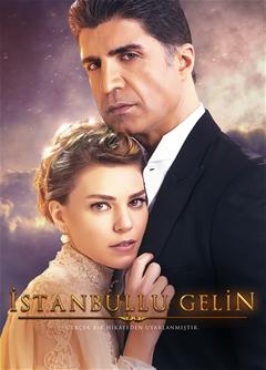 İstanbullu Gelin B 246 L 252 Mler Oyuncular Ve Haberleri Star Tv